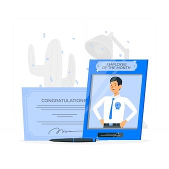 Pracownik miesiąca ilustracja koncepcja