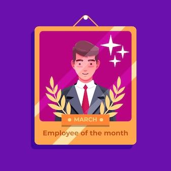 Pracownik miesiąca pojęcie dla ilustraci