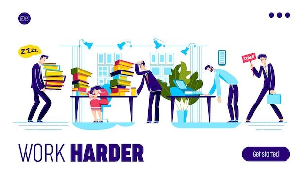 Pracuj ciężej projekt ze zmęczonym, przeciążonym zespołem ludzi biznesu, którzy pracują w nadgodzinach