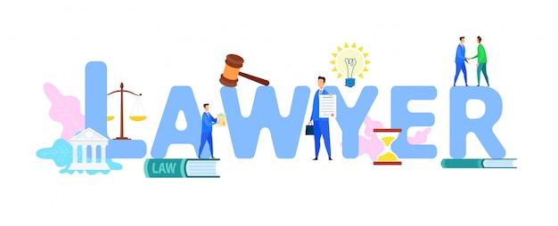 Prawnik napis płaski wektor