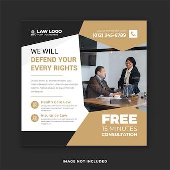 Prawnik post w mediach społecznościowych i szablon postu na instagramie marketingu cyfrowego