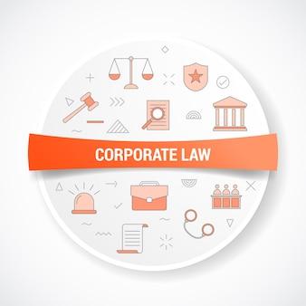 Prawo korporacyjne z koncepcją ikony z ilustracją okrągłą lub okrągłą