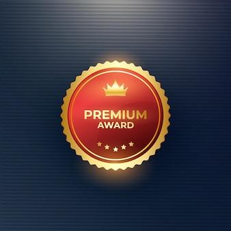 Premium award vector luksusowa karta członkowska. tylko dla nowych członków