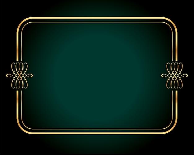 Premium vintage złota królewska ramka z miejscem na tekst