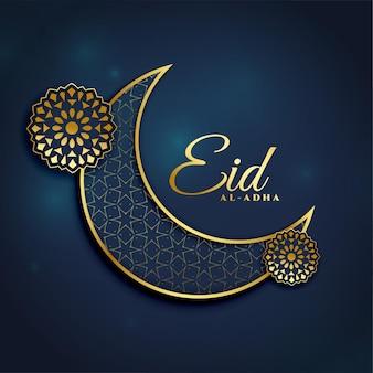 Premium złote tło festiwalu eid al adha