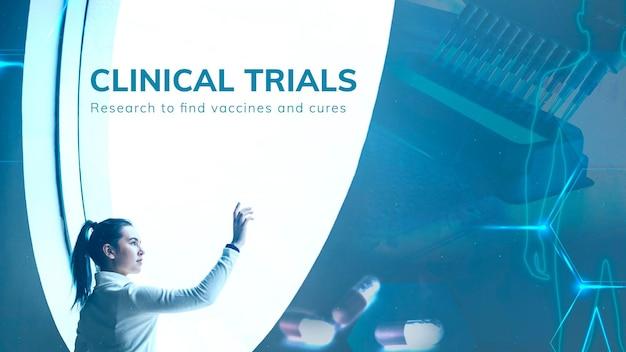 Próba kliniczna nauka szablon wektor prezentacja inteligentnej technologii