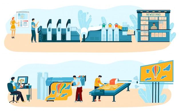 Proces prasy drukarskiej, sprzęt drukarski, reklamowy, offsetowy i cyfrowy, druk farbą atramentową, pracownicy, maszyny drukarskie v ilustracja.
