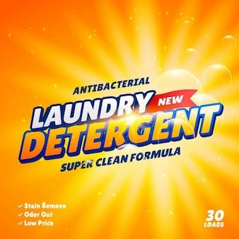 Produkt detergentu do prania szablon projektu pakietu