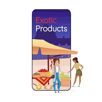 Produkty egzotyczne ekran aplikacji na smartfona z kreskówek bazar arabski wyświetlacz telefonu komórkowego z płaską makietą projektu indyjski suk rynek wschodni aplikacja interfejs telefonu