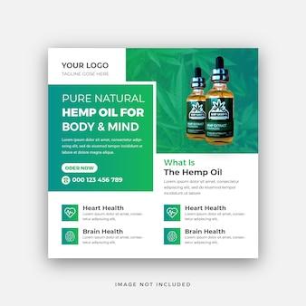 Produkty z konopi lub olej cbd w mediach społecznościowych publikują projekt szablonu banera internetowego