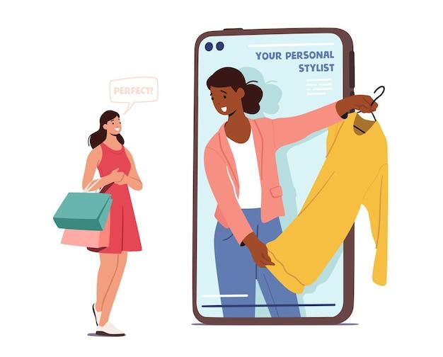 Profesjonalna klientka postaci kobiecej skorzystaj z pomocy osobistego stylisty mody