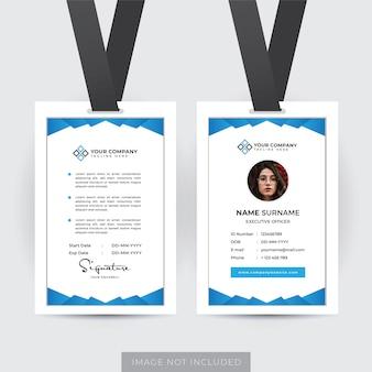 Profesjonalny identyfikator pracownika wektor szablon