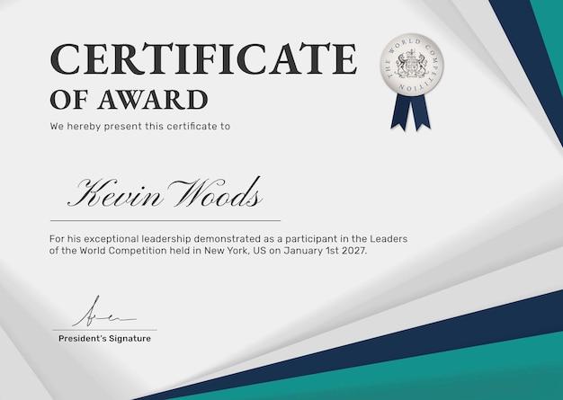 Profesjonalny szablon certyfikatu nagrody w zielonym abstrakcyjnym projekcie