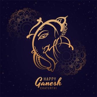 Projekt artystycznej karty szczęśliwego festiwalu ganesh chaturthi