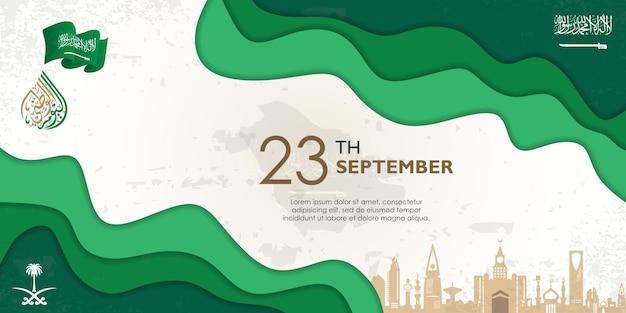 Projekt banera dla arabii saudyjskiej obchody święta niepodległości 23 września