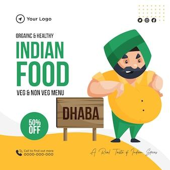 Projekt banera ekologicznego i zdrowego indyjskiego szablonu żywności