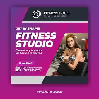 Projekt banera fitness siłownia social media kwadratowy szablon postu lub projekt ulotki