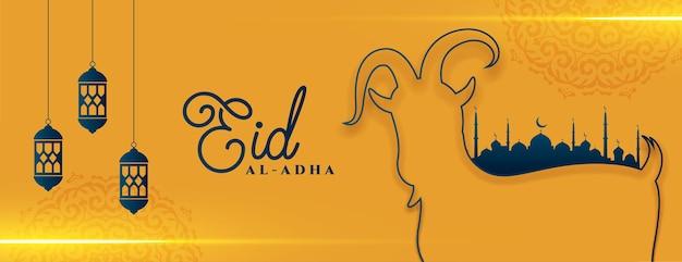 Projekt banera islamskiego festiwalu eid al adha