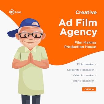 Projekt banera kreatywnej agencji filmowej