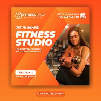 Projekt banera mediów społecznościowych fitness siłownia