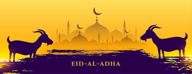 Projekt banera muzułmańskiego festiwalu eid al adha