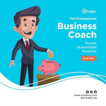 Projekt banera profesjonalnego trenera biznesu oszczędza pieniądze w skarbonce.