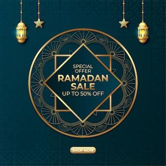 Projekt banera reklamowego sprzedaży ramadan