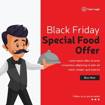 Projekt banera specjalnej oferty żywnościowej w czarny piątek