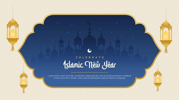 Projekt banera świętowania islamskiego szablonu nowego roku