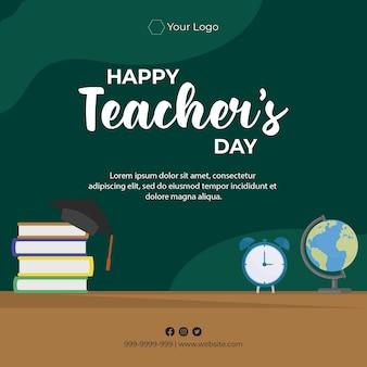 Projekt banera szablonu dnia szczęśliwego nauczyciela