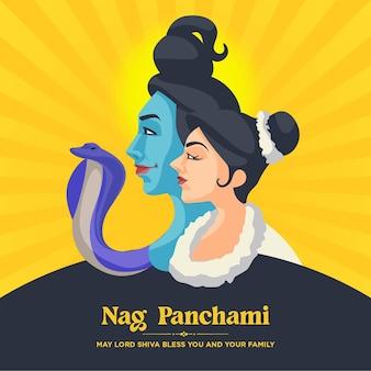 Projekt banera szablonu hinduskiego festiwalu nag panchami