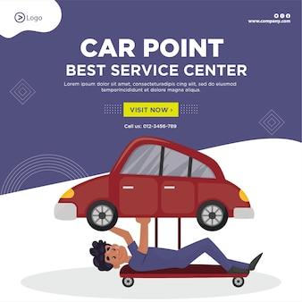 Projekt banera szablonu najlepszego centrum serwisowego punktu samochodowego