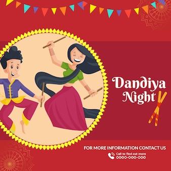 Projekt banera szablonu stylu cartoon festiwalu dandiya night