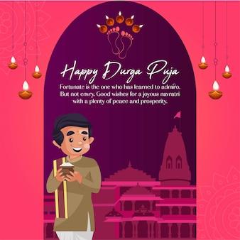 Projekt banera szablonu stylu cartoon happy durga puja