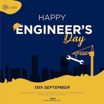 Projekt banera szablonu stylu cartoon szczęśliwy dzień inżyniera