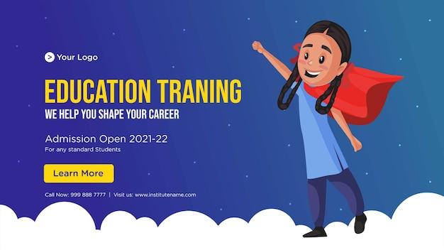 Projekt banera szablonu stylu cartoon szkolenia edukacyjnego