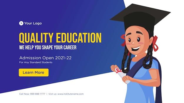 Projekt banera szablonu stylu edukacji wysokiej jakości