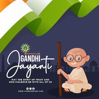 Projekt banera szablonu stylu kreskówki gandhi jayanti