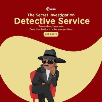 Projekt banera szablonu stylu kreskówki tajnego śledztwa detektywistycznego