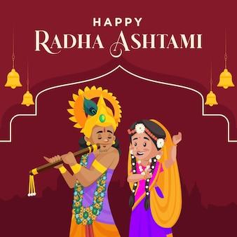 Projekt banera szczęśliwego szablonu stylu kreskówki radha ashtami