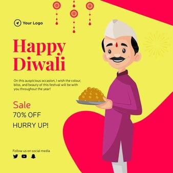 Projekt banera szczęśliwej sprzedaży diwali indyjskiego szablonu stylu kreskówki