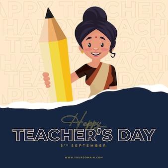 Projekt Banera Szczęśliwy Dzień Nauczyciela Ilustracja Stylu Kreskówki Premium Wektorów