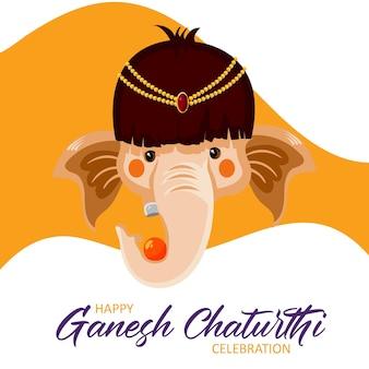 Projekt banera szczęśliwy szablon festiwalu ganesh chaturthi indian