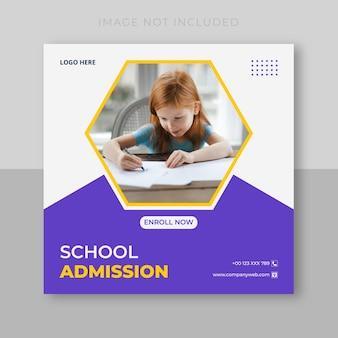 Projekt banera w mediach społecznościowych na przyjęcie do szkoły dla dzieci