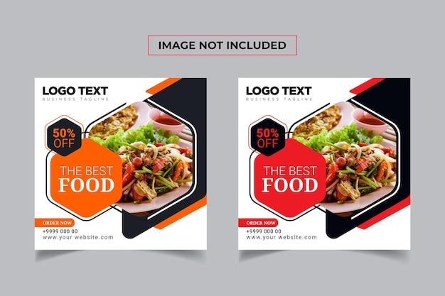 Projekt banera w mediach społecznościowych z jedzeniem