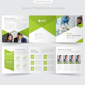 Projekt broszury square trifold