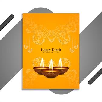 Projekt broszury w kolorze żółtym festiwalu happy diwali
