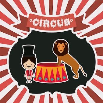 Projekt cyrku