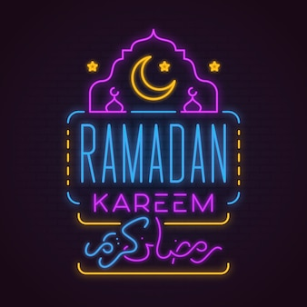 Projekt dla neonu ramadanu