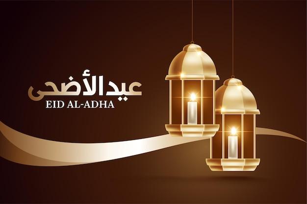 Projekt eid al-adha ze złotymi dekoracyjnymi latarniami - tłumaczenie: eid al-adha